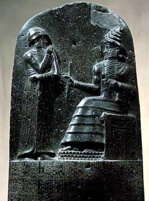 Реферат свод законов царя хаммурапи 9491